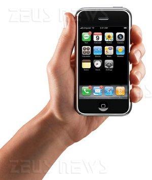 Apple brevetto chiavi iKey iPhone