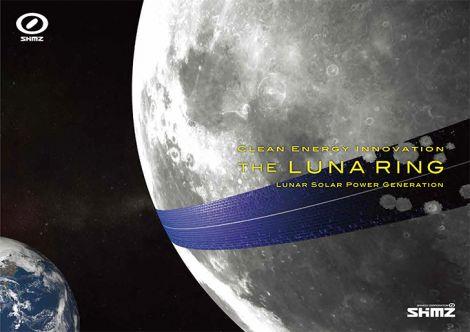 Shimizu Corp Luna Ring