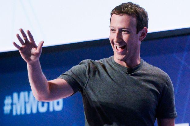 facebook messaggi autodistruggono