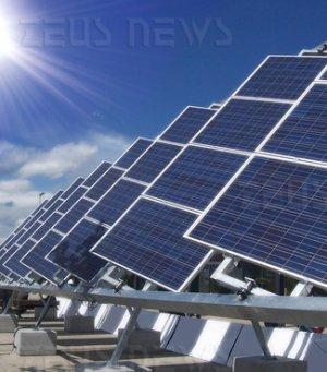 Intel datacenter a energia solare Nuovo Mexico