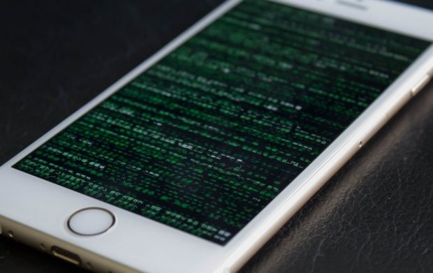 iPhone Matrix Code Exploit
