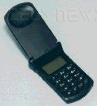 Un vecchio telefono TACS