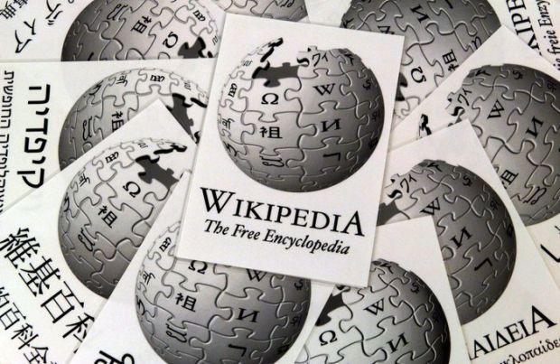 itwikicon