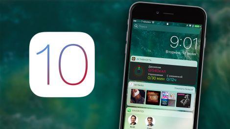 iOS 10 zerodium