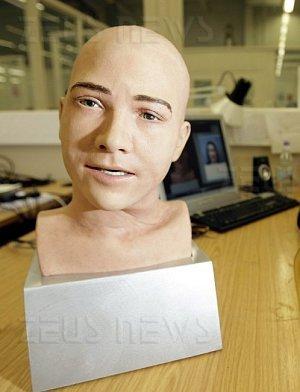 Jules, il robot dal volto umano Bristol Robotics