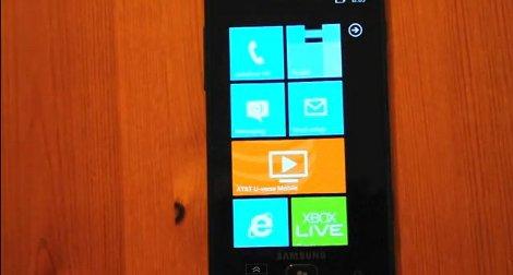 windows phone 7 bug sms