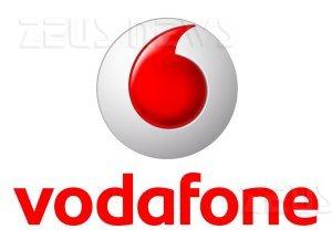Vodafone Otello per cercare immagini sul cellulare