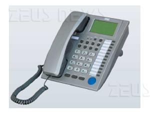 Urmet Domus VoIPhone