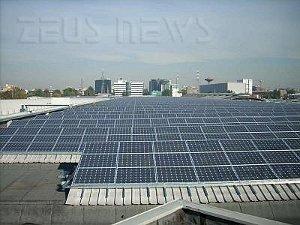 Atm tetto precotto fotovoltaico Linea M1 Rossa