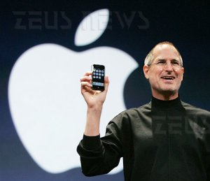 Steve Jobs non partecipa Macworld 2009 ultimo Appl