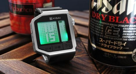 kisai intoxicated watch