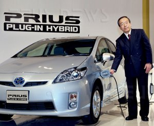 Toyota Prius Plug in presa di corrente ricarica