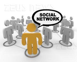 Garante privacy Facebook protezione dati personali