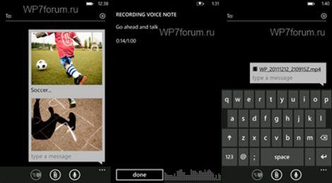 Windows Phone 7 tango immagini