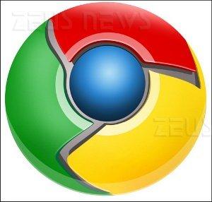 Google Chrome OS sistema operativo netbook 2010