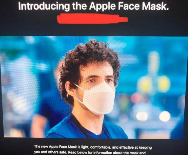 apple facemask