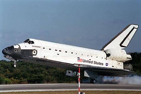 NASA Space Shuttle musei