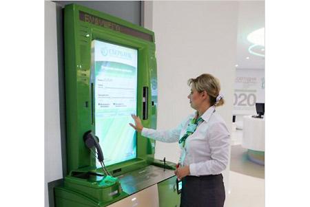 Sberbank bancomat macchina della verità
