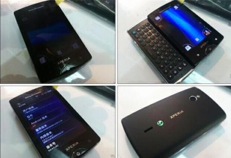 Sony Ericsson Xperia Mini X10 Pro Mango