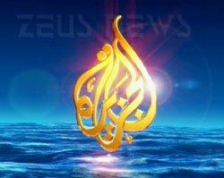 [Logo di Al Jazeera]