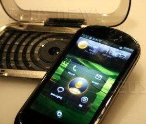 Lenovo LePhone Ces 2010