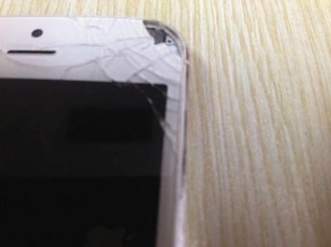 iphone esploso cina