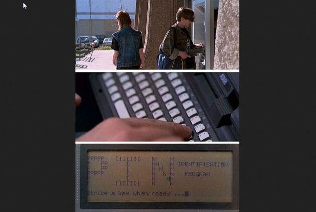 bancomat terminator2