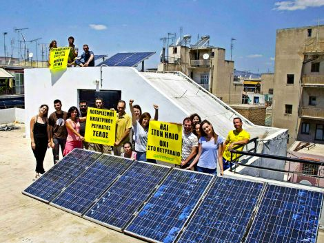 greenpeace greece solar 11