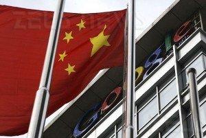 Google lascia Cina dirotta utenti Hong Kong