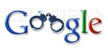 Un curioso logo di google