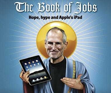 Apple religione secrets superbrands cervello mri