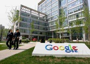 Google lascia Cina al 99.9%