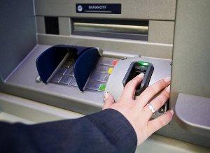 Bancomat biometrico Polonia BPS SA