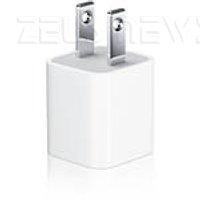 Ultracompact Usb Power Adapter Apple iPhone richia