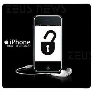 Apple iPhone Jailbreak aggiornare OS 3.1.3