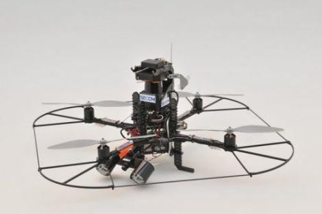 secom drone