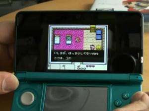 Nintendo 3DS hacking card R4 ayasuke2 LOZLA