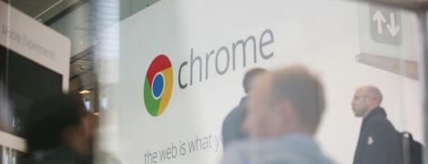 Chrome 57 tabs