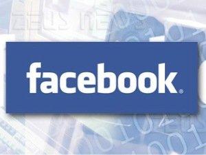 Facebook marcia indietro sulle condizioni d'uso