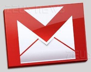 Gmail location signature posizione mittente mail