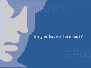 Social network Facebook batte l'email
