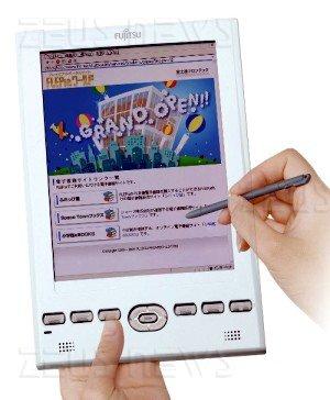 Fujitsu Flepia Amazon Kindle