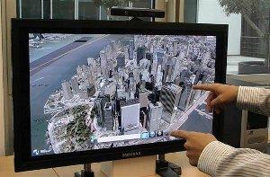 Microsoft Kinect hacking via libera Minority Repor