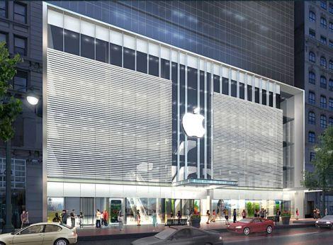 apple datagate