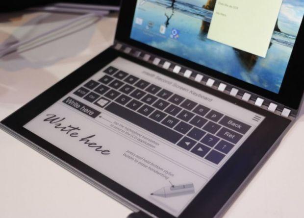 Intel Tiger Rapids keyboard
