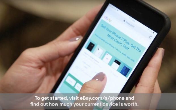 ebay instant selling