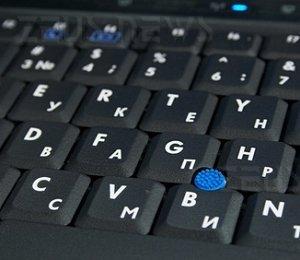 I domini bulgari saranno in alfabeto cirillico