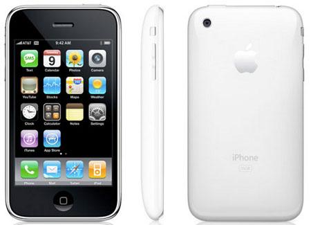 Apple iPhone 4 bianco primavera