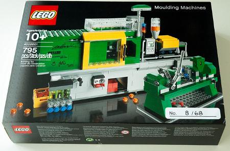 Fabbrica Lego fatta di Lego