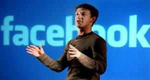 Facebook chiude 15 marzo 2011